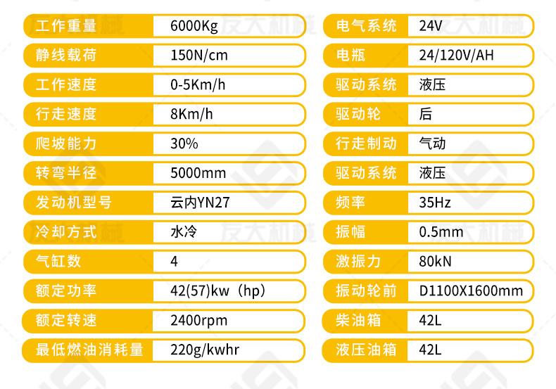 6吨压路机_13.jpg