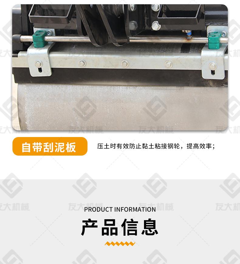 800C手扶全液压压路机(柴油)_12.jpg