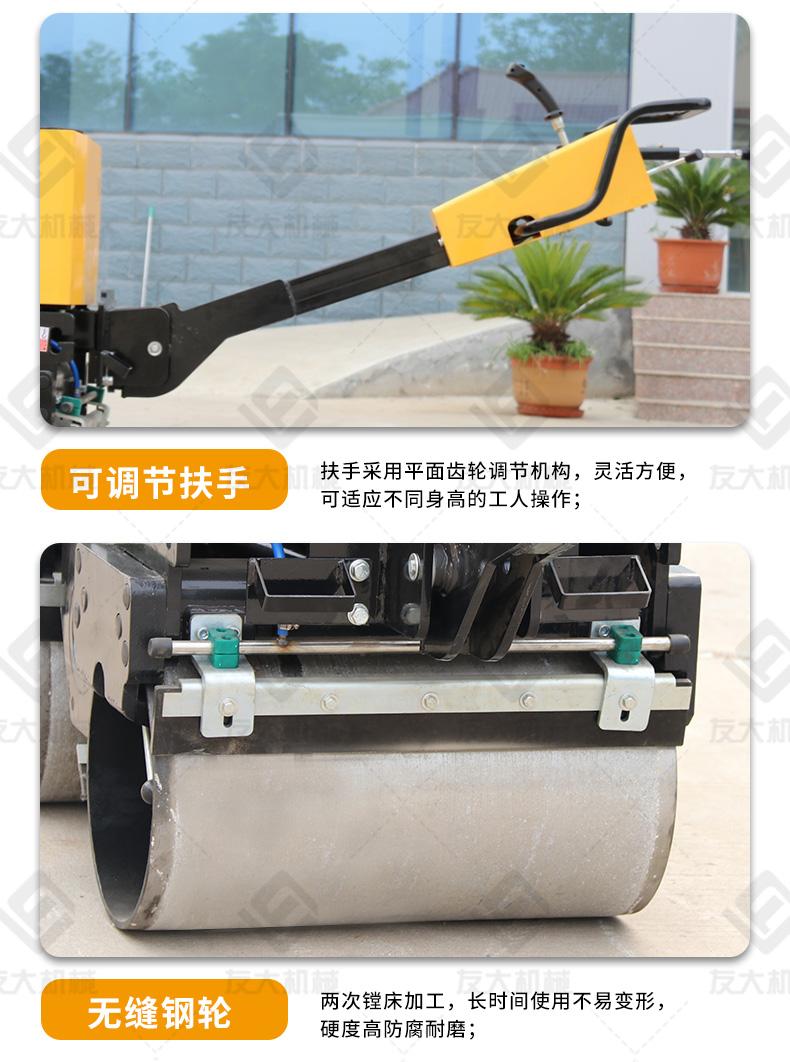 800C手扶全液压压路机(柴油)_11.jpg