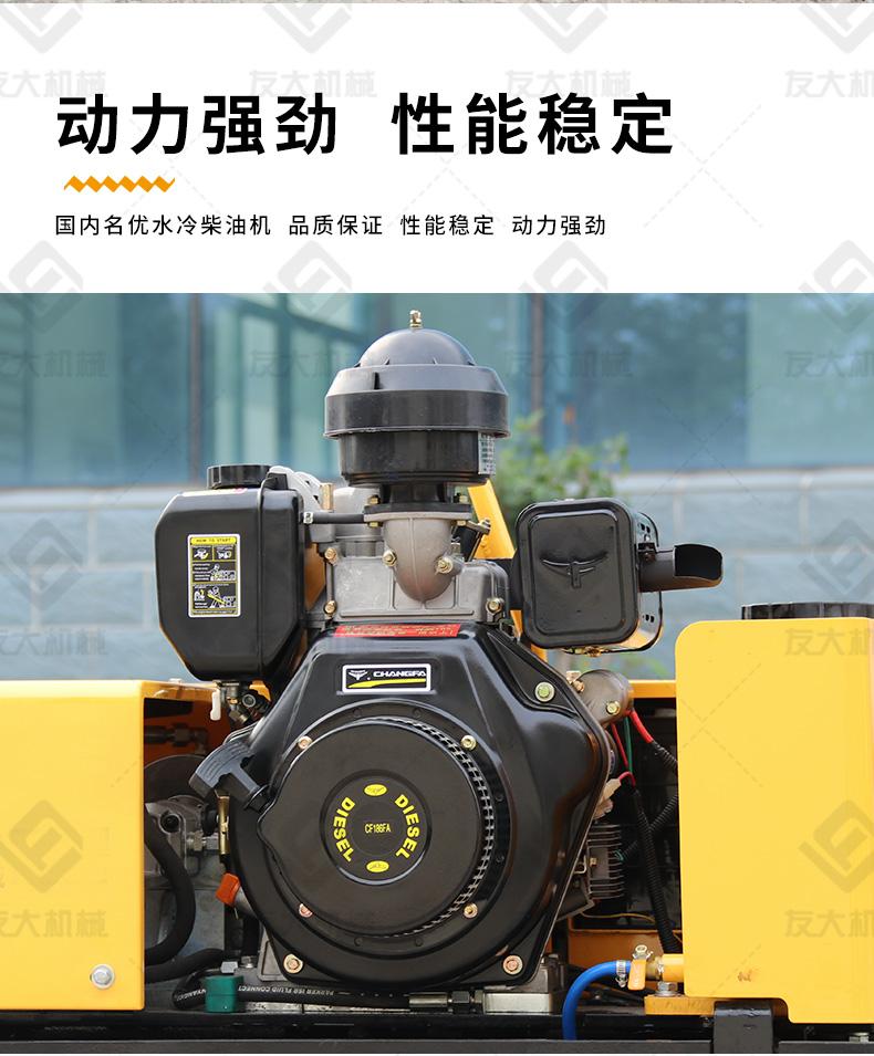 800C手扶全液压压路机(柴油)_07.jpg
